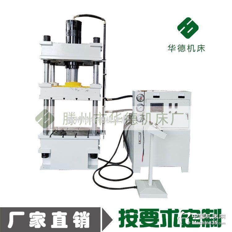 100吨玻璃钢电缆支架成型液压机
