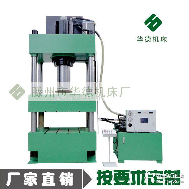 400吨玻璃钢垃圾桶成型液压机 玻璃钢分线盒油压机
