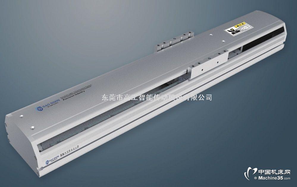 高工GTH12A滾珠絲桿模組性價比超高