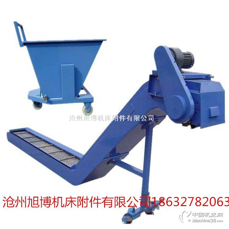 機床排屑機鏈板式排屑機螺旋式廢料輸送機刮板式排屑器