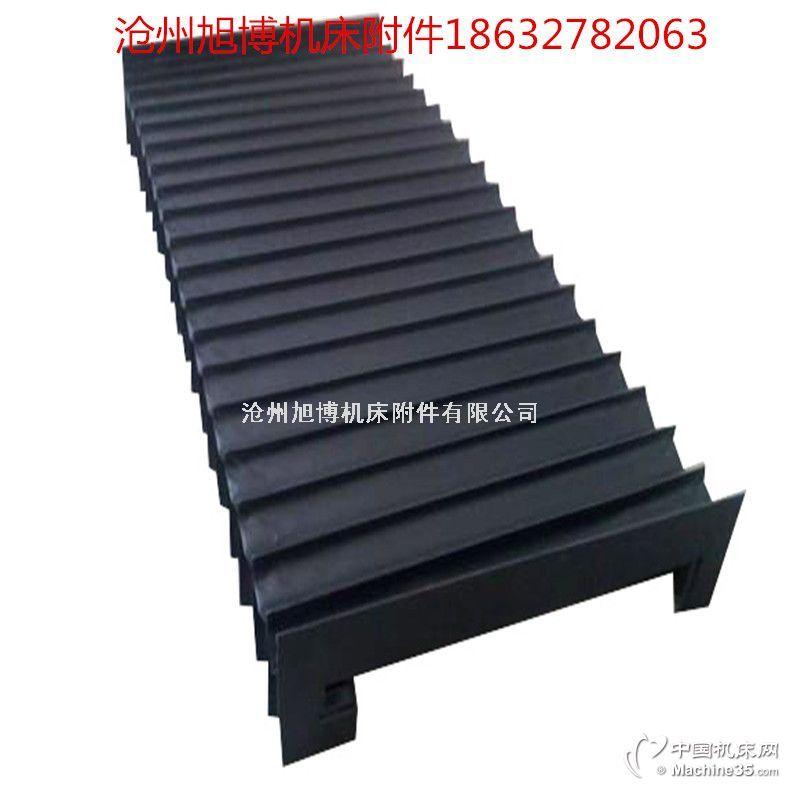 機床導軌防護罩伸縮式風琴防塵罩柔性風琴防護罩皮老虎