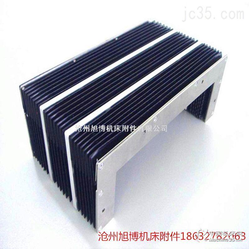 風琴防護罩機床絲杠絲桿防塵罩直線導軌風琴式防護罩