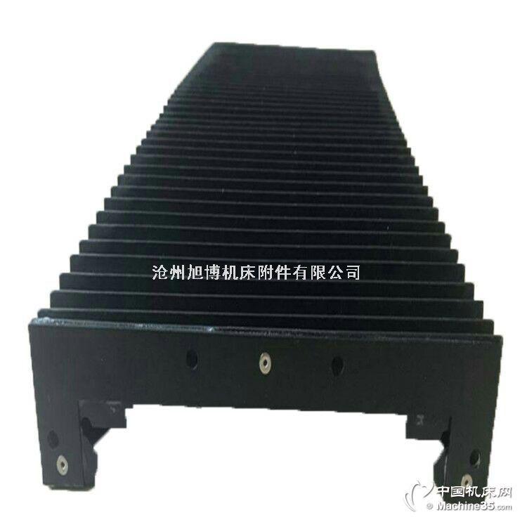 風琴防護罩激光切割機防塵罩耐高溫機床導軌防護罩