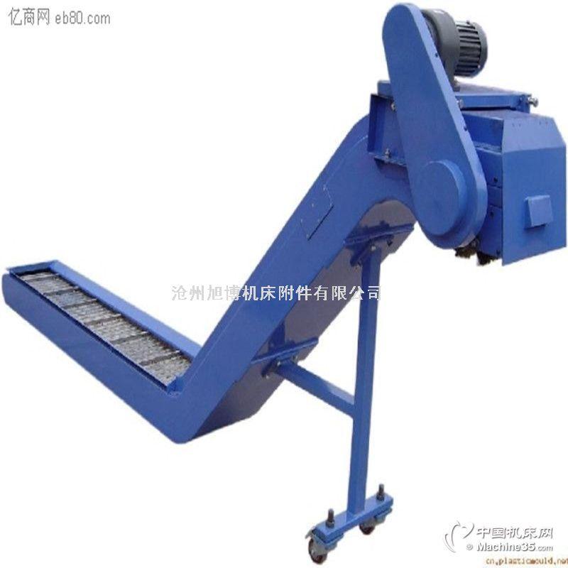 機床排屑器螺旋式排屑機刮板式排屑機