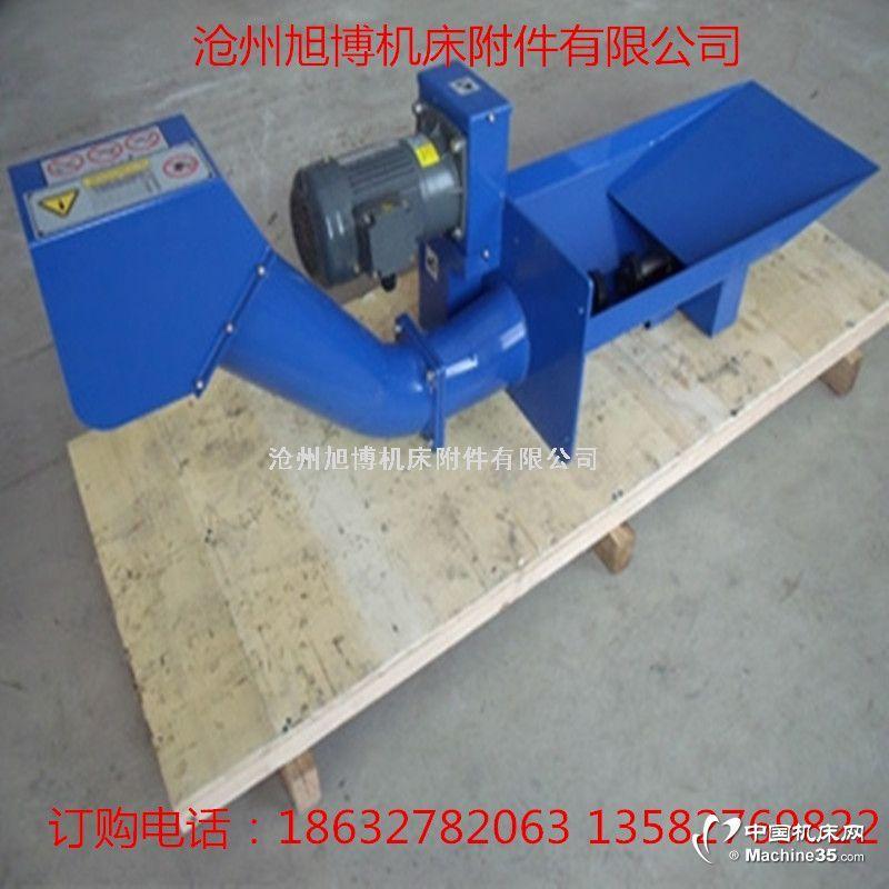 鏈板式機床排屑機刮板排屑機螺旋排屑機磁性排屑機
