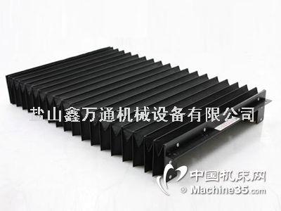 风琴防护罩 柔性风琴式防护罩