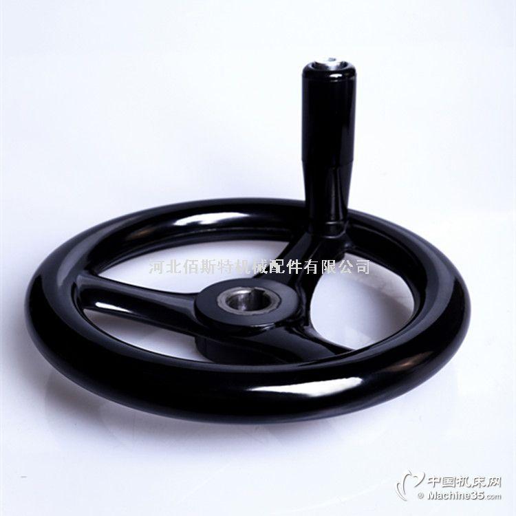 JB/T7273.5胶木 电木磨床圆轮缘手轮