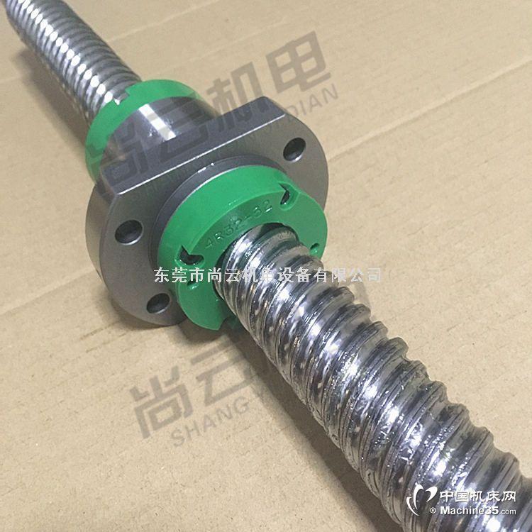 上銀滾珠絲桿螺母4R40-40S2-DFSH