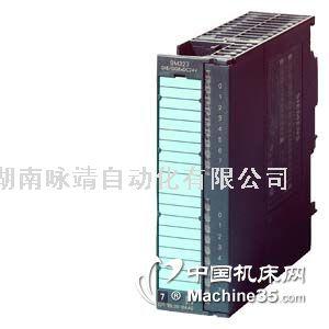 西门子SM323模拟量模块