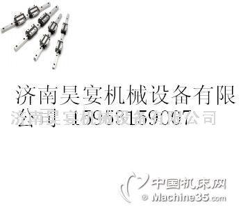 台湾银泰直线导轨