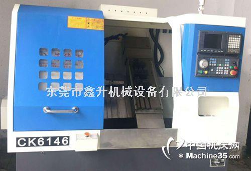 CNC车床CK6146 CK6136 新代系统6TA