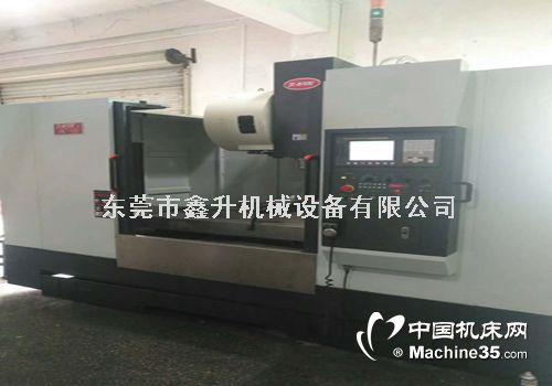 2016年喬峰1060加工中心 CNC數控機床設備