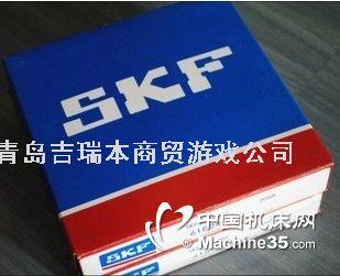 宝鸡SKF轴承,汉中SKF轴承进口轴承代理商