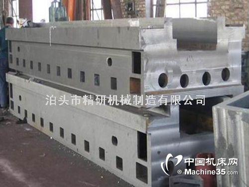 泊头精研机械大型机床床身铸件平台
