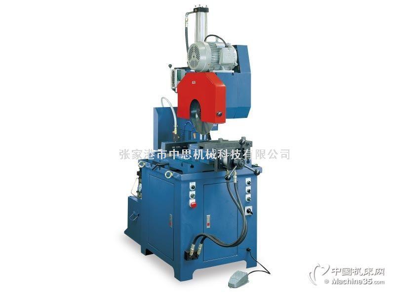 350液压切管机