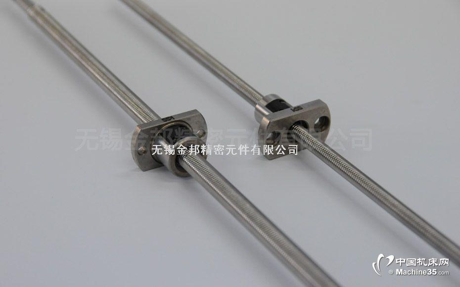 微型滚珠丝杆0601/0606/0610丝杠套装 小型 m6