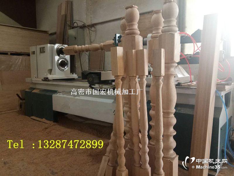 木工数控车床价格 木工数控车床多少钱
