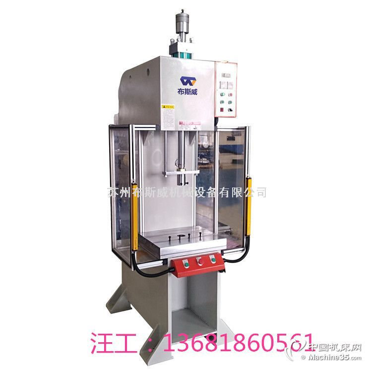 蘇州25T小型油壓機 高效節能快速