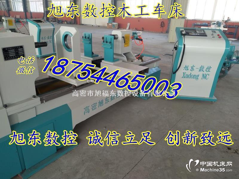 木工车床价格、木工车床厂家、木工车床价格多少钱一台