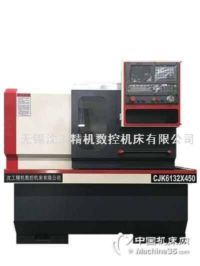 全自动数控车床ck6132 金属切削 高精度数控设备