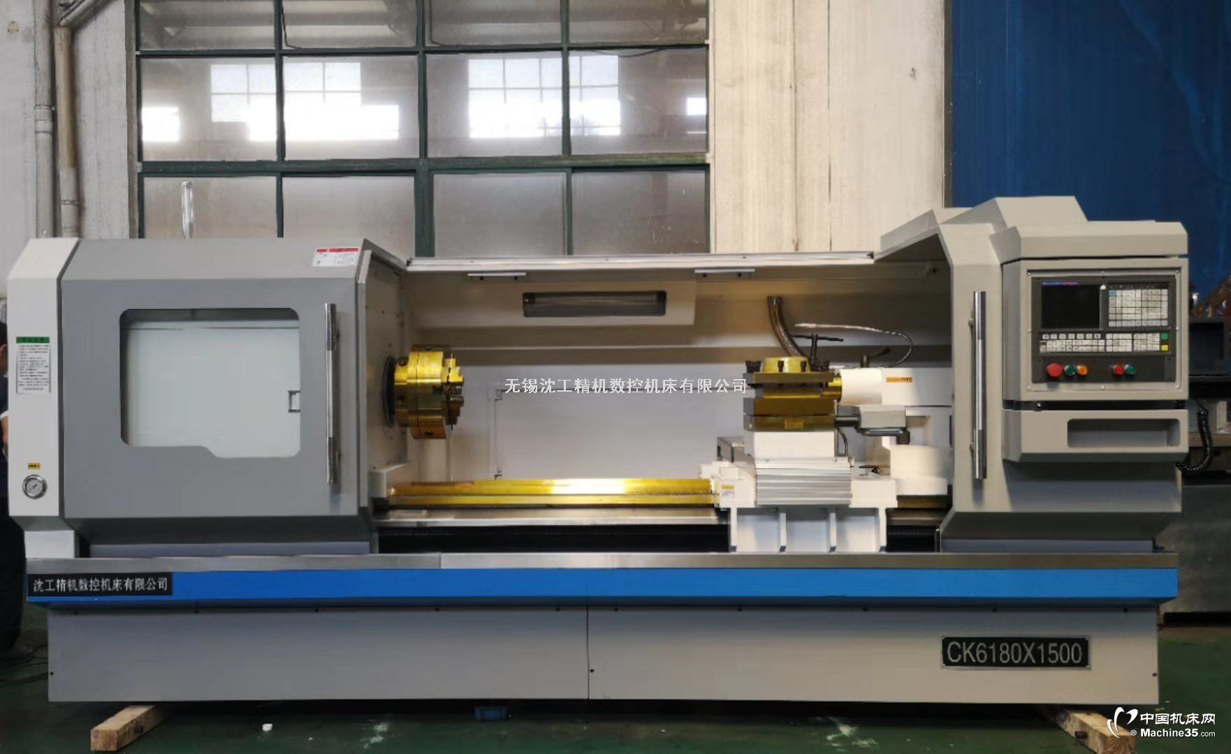 ck6180数控车床厂家直销 无锡专业生产厂家