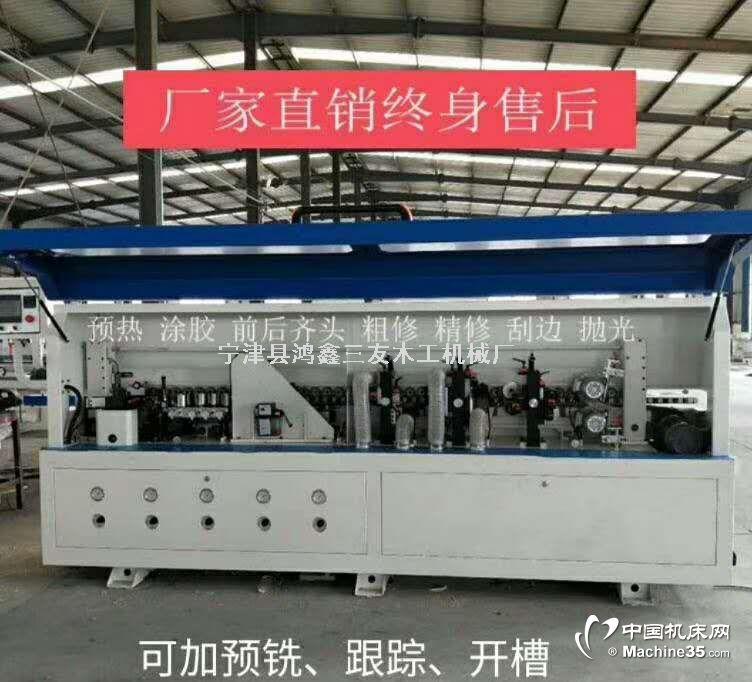 青島木工機械封邊機 全自動封邊機 廠家直銷