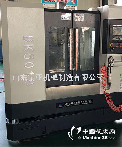插床 數控插床bk5018 鍵槽專用 精度高
