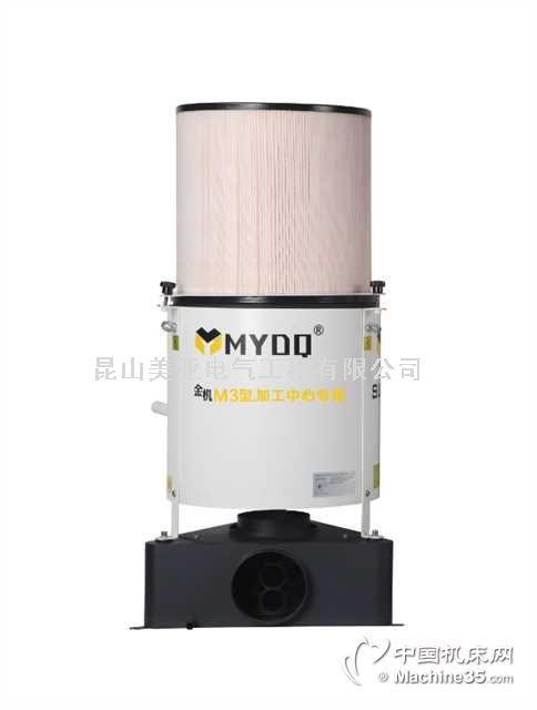 金机M型  油雾净化器加工中心专用厂家
