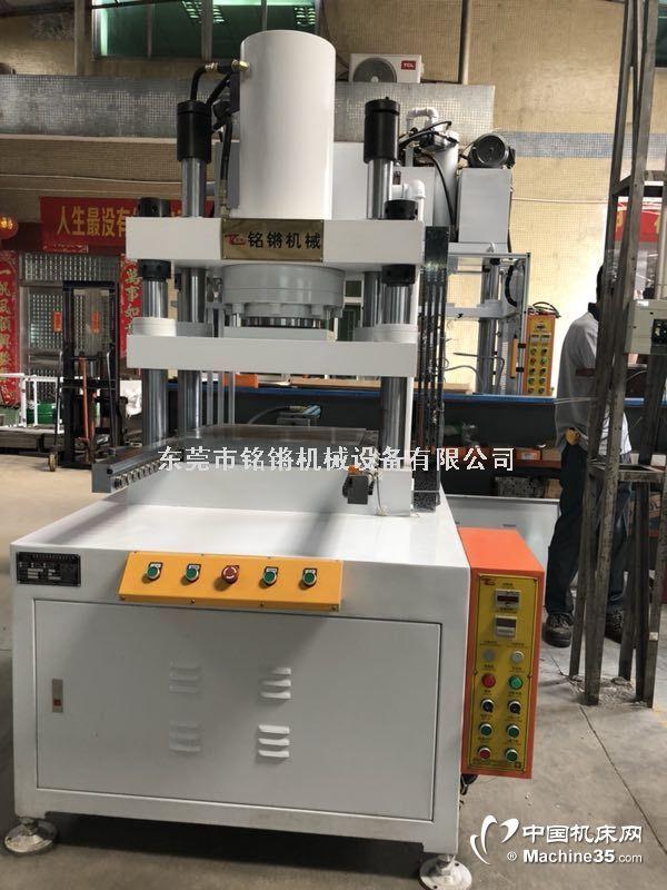 大型四柱三板油压液压粉末成型机厂家