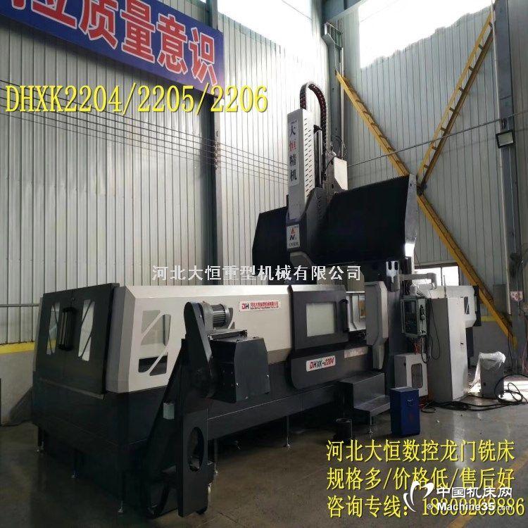 DHXK2204数控龙门铣床  国产一流品牌