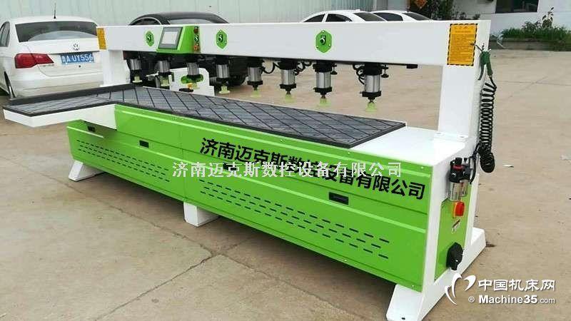板式家具生產線設備數控側孔機