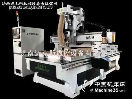 板式家具生产迈克斯自动换刀数控排钻加工中心