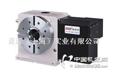 台湾原装进口欧伯朗OBR-256高中心高液压分度盘
