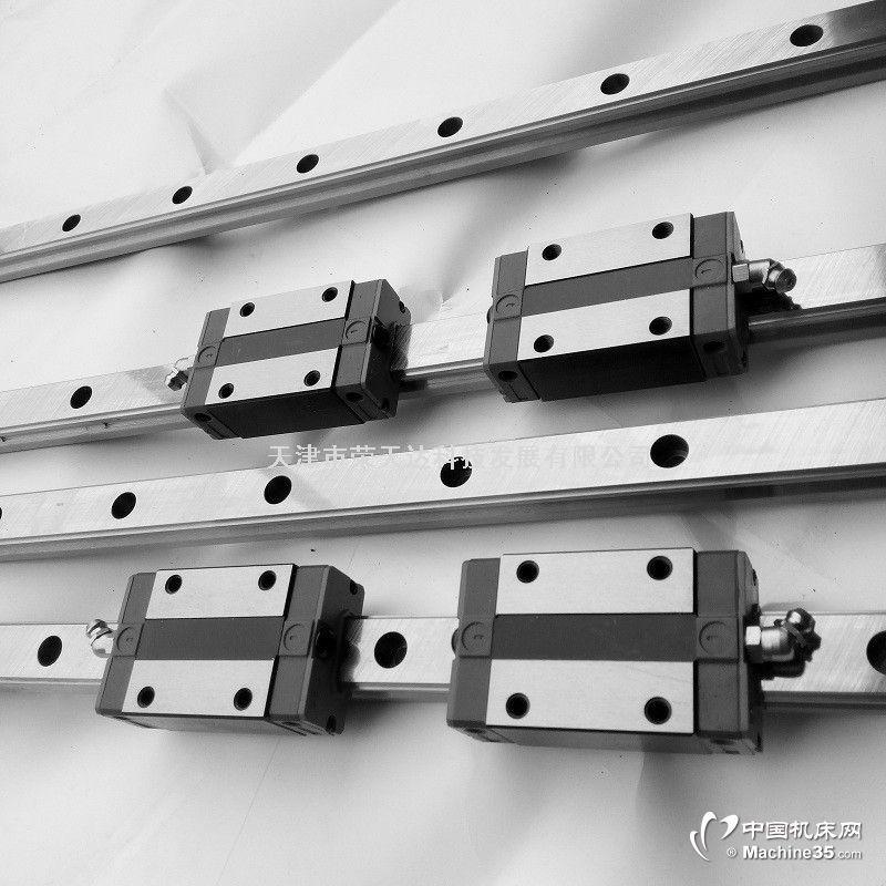 方形直线导轨国产 滑轨 工业 直线导轨 微型导轨