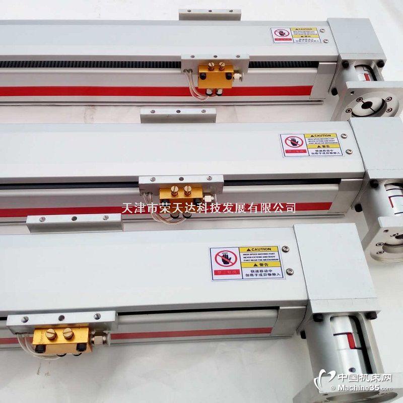 天津直角坐标机器人工作台 旋转轴 xyz三轴线性模组运动