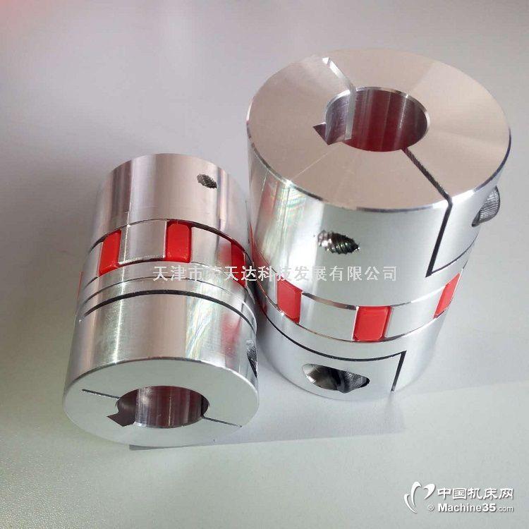 国产连轴器传动型号种类20 挠性梅花联轴器 加工键槽