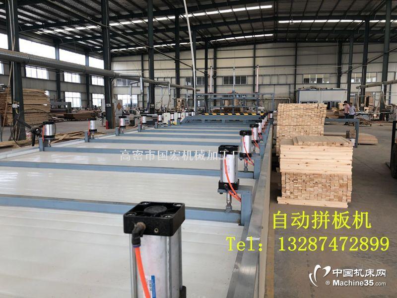 木工机械拼板机 拼板机价格 拼板机报价