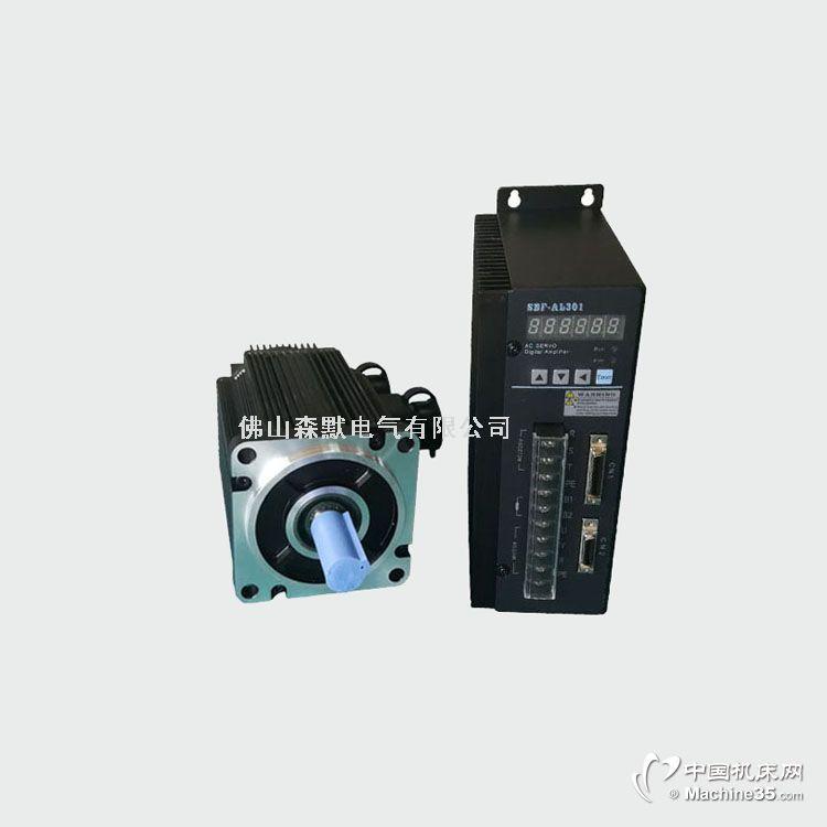 广州华大伺服电机伺服驱动器厂家直销2.6KW