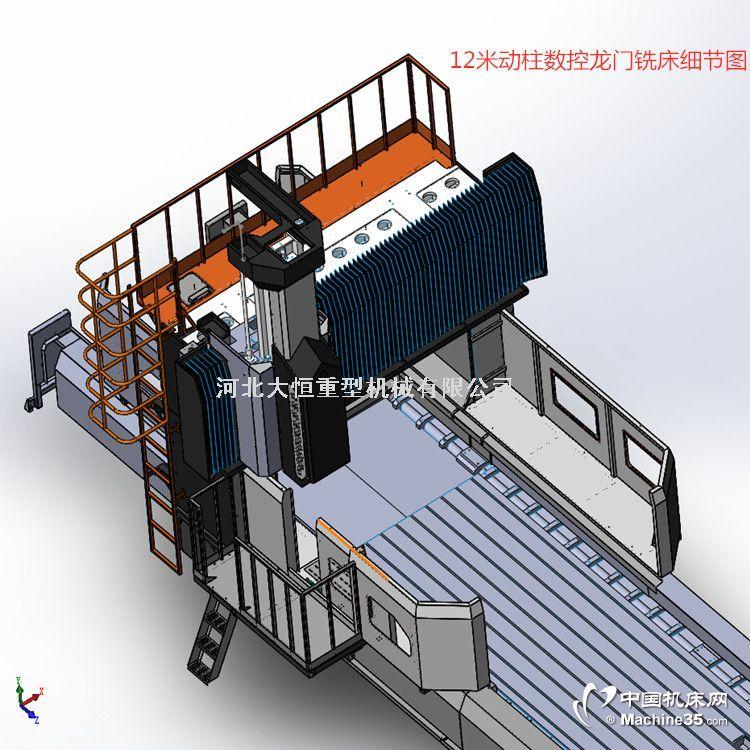 動柱式 數控龍門銑床 龍門銑床規格