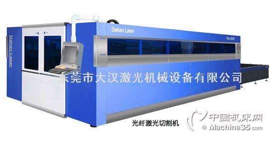 钣金激光切割机报价金属激光切割机销售激光切割功率4000w