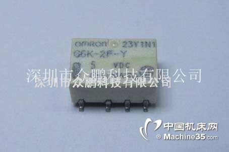 欧姆龙⌒ 继电器G6K-2P-5VDC原装新货