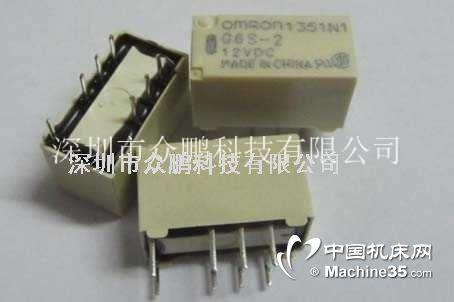 欧姆龙继�m然�老四受到了�`魂震�电器G6S-2-12VDC原装新货