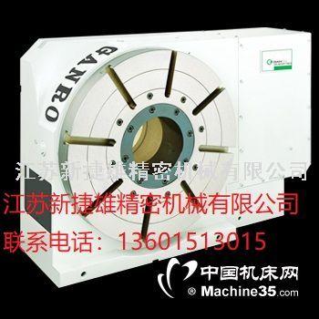 CNC旋转分度盘DR-120R~DR2000R
