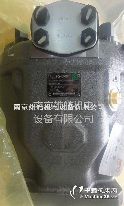 A10VSO71DR/31R-PPA12N00力士樂柱塞泵
