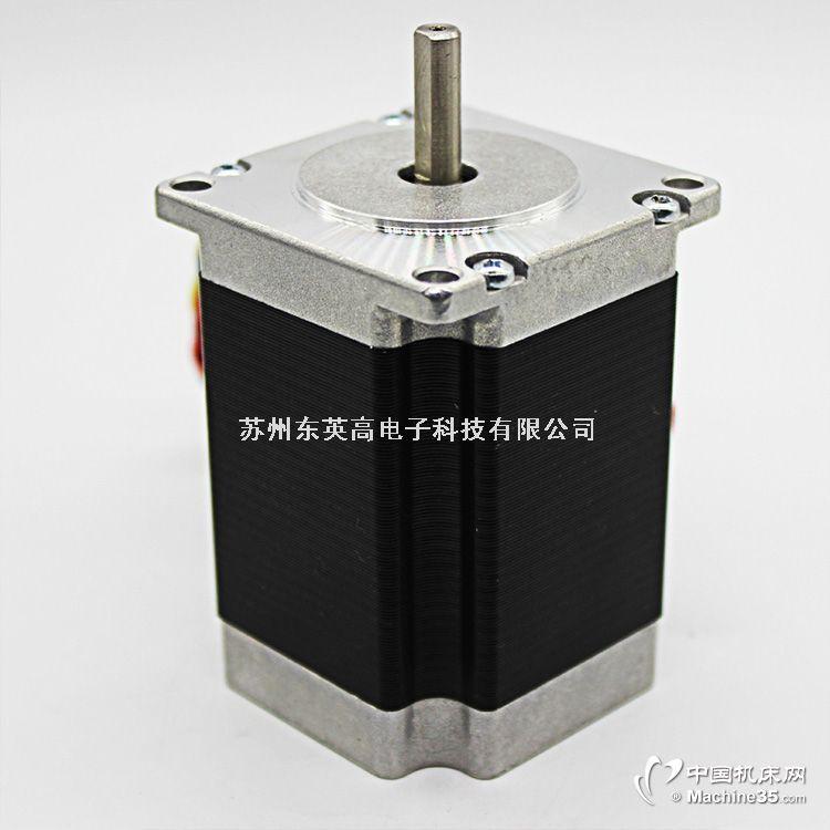 57mm 两相混合式防水步进电机