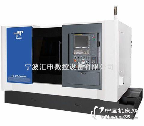 东台精机 CNC车铣复合机