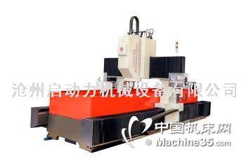 PD1040型高方向走去速数控钻床 管板法兰专用