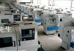 出售进口加工中心多台及韩国斜床身数控车