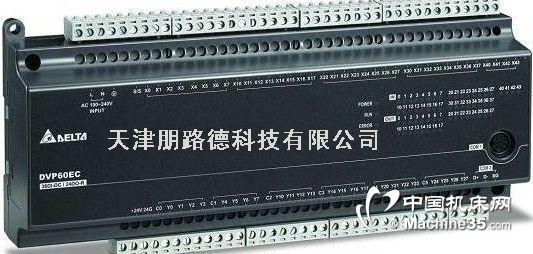 天津台达PLC模块可编程控制器DVP60EC00R3