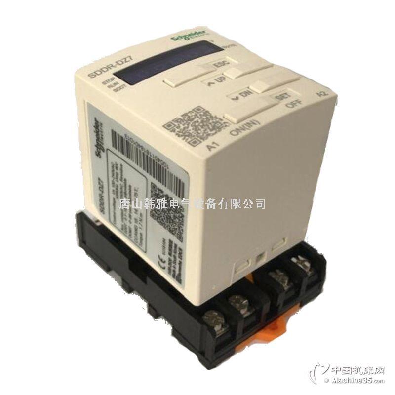 SDDR-DZ7晃電自啟動繼電器